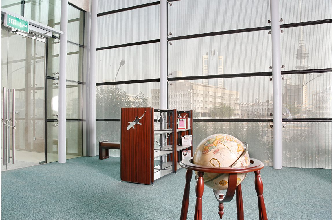 Information and culture in the National Library in Kuwait