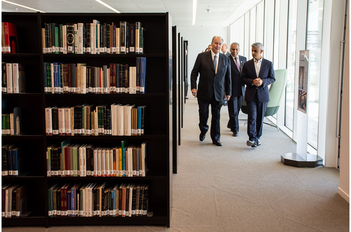 The Aga Khan Library, London, United Kingdom - Academic libraries